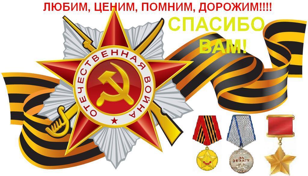 http://tvoyuspeh.ucoz.ru/_pu/0/63100575.jpg